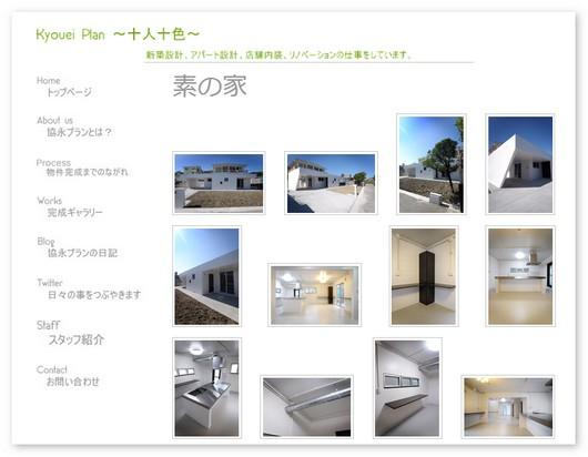 2014-04-22_182812.jpg